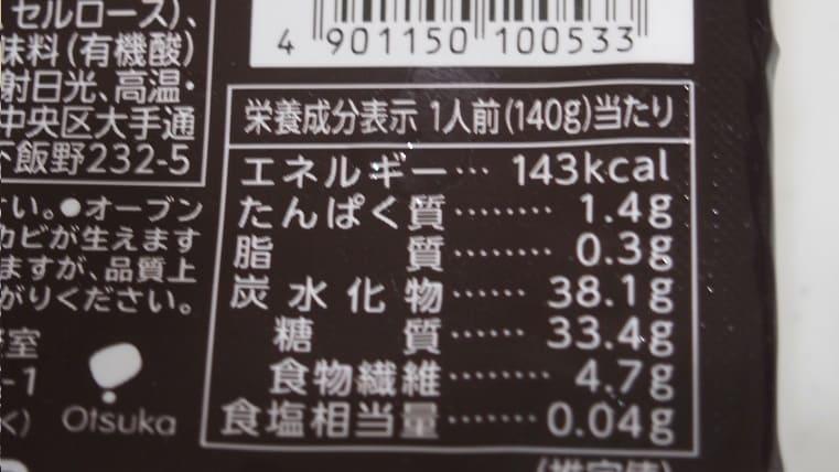 マンナンごはん成分表