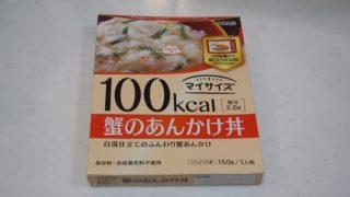 マイサイズ蟹のあんかけ丼