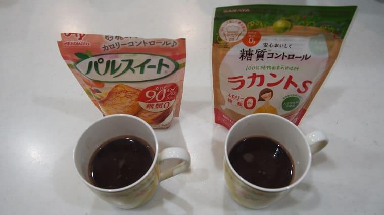 スリムアップスリムダイエットケア乳酸菌ココアと甘味料